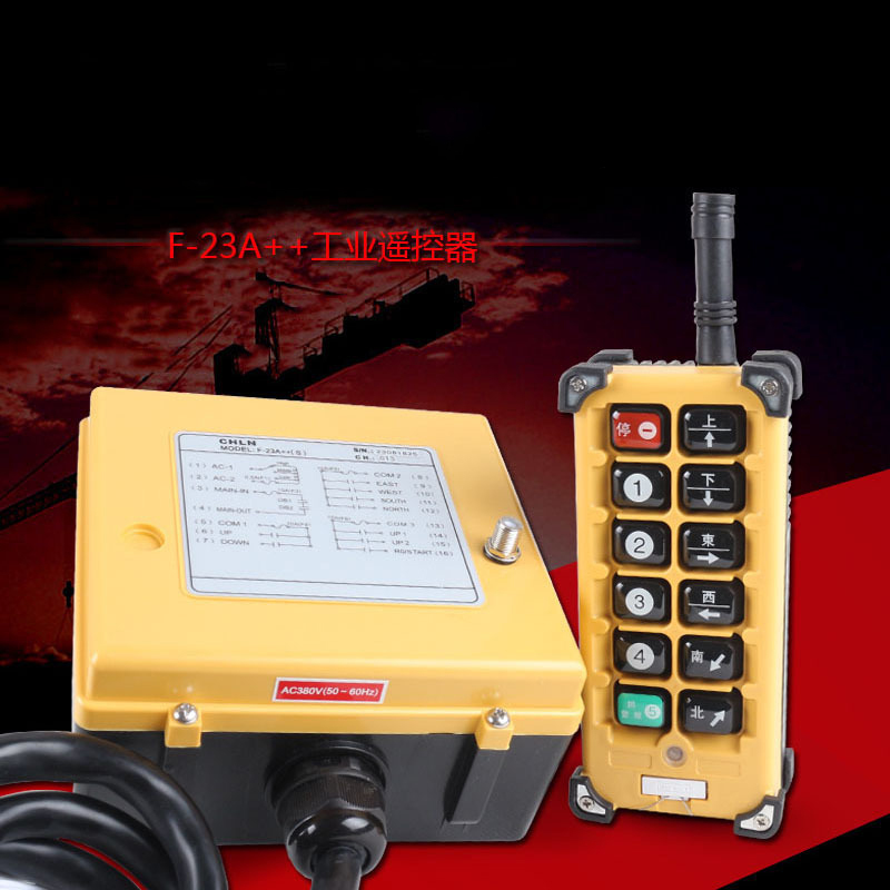 Motor-driven Gourd Crane Driving Industry Wireless Remote Control F-23A (S) 12 Key Launcher Receiver 24V 36V 220V 380V ms 490 ac 110v 220v 150db motor driven air raid siren metal horn double industry boat alarm