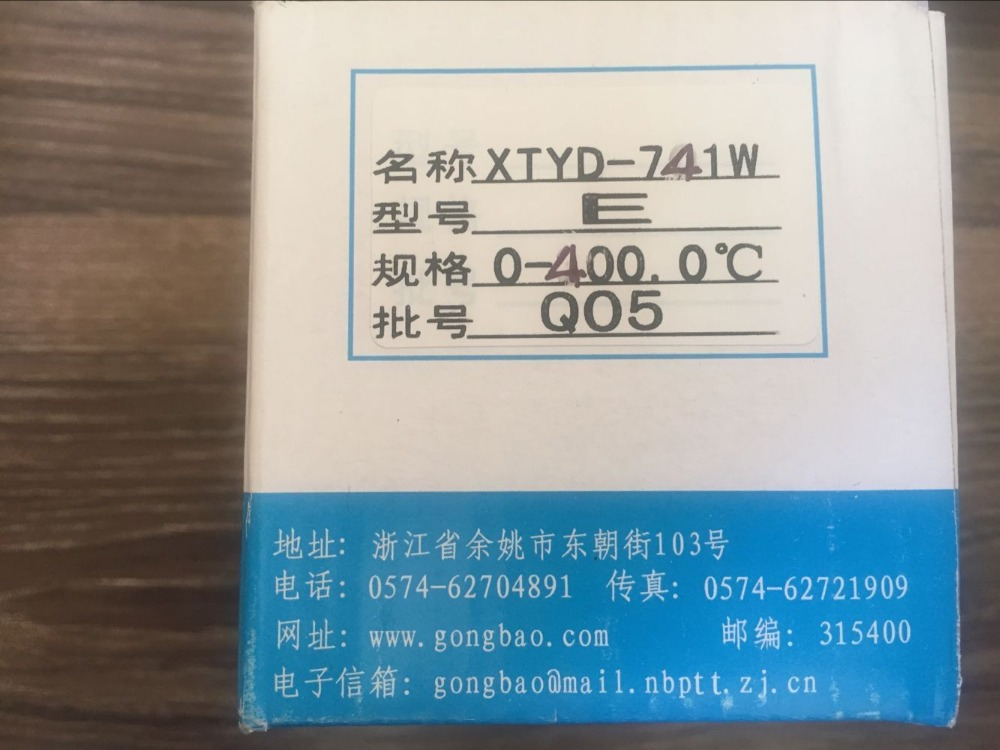 Genuine Yuyao Temperature Meter Factory XMTD liquid crystal display temperature controller XTYD-741W genuine winpark changzhou huibang xmtd 2c temperature controller xmta 2c 011 0111013 intelligent temperature control
