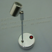 A Small Lamp With Power Supply Battery Wireless Emergency Power LED Lamp Wall Lamp Wedding Background