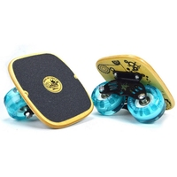Split Drift Board Roller Road Driftboard Skates Anti Skid Skate Board Sports Scooter With High Strength Chrome Plating Bracket