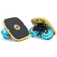 Split Drift Board Roller Road Driftboard Skates Anti Skid Skate Board Sports Scooter With High Strength Chrome Plating Bracket