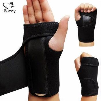 Gumay 1 pc Wymienny Regulowany Nadgarstek Stal Wrist Brace Pomoc Stawów Skręcenie Cieśni nadgarstka Szyna Wrap
