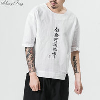 Traditional chinese clothing for men oriental mens clothing kungfu clothing traditional chinese shirt V774