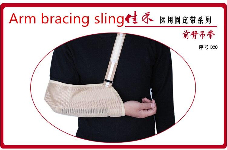 Arm Support Shoulder Belt Breathable Medical Arm Sling Support Brace Wrist Elbow Fracture Dislocation sling Broken Hand Care