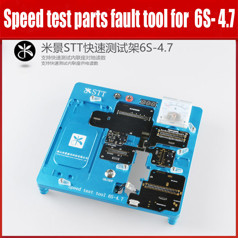 imágenes para STT estante del teléfono móvil de prueba rápida velocidad partes herramienta de fallos foriphone 6S-4.7 Cooperar con multímetro prueba rápida lectura y tensión