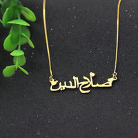 Golden Cute Arabic Name Necklace Customized Love Heart Nameplate Pendant Jewelry Personalized Christmas SouvenirGift