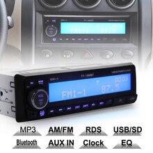 Новый 12 В Bluetooth автомобиля Радио плеер стерео fm MP3 аудио USB SD AUX Авто Электроника Авторадио 1 DIN ОТО teypleri радио Para Карро
