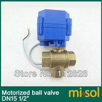 3 Way Motorized Ball Valve DN15 Reduce Port Electric Ball Valve T Port Motorized Valve