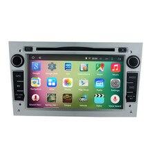 """7 """"5.1.1 androide Quad Core Central de Radio Del Coche DVD GPS de Navegación Multimedia para Opel Astra Vectra Zafira Meriva Antara Verso 3G"""