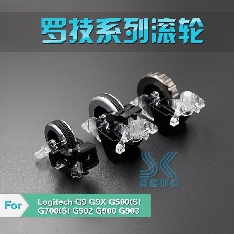 Roda do mouse para Logitech G502 G700 G700S G500 G500S G9X G900 G903 G9 M905 M705 MX110 Em Qualquer Lugar Alienware Ratos Rolo accessoires