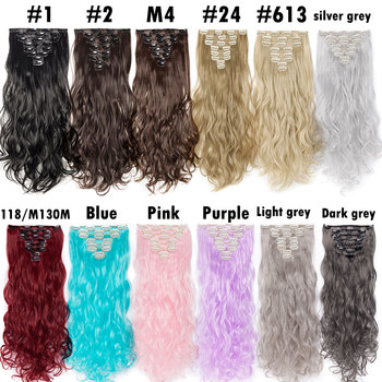 SNOILITE 24inch 8pcs/set Wavy 18 Clips in False Hair Styling Synthetic Hair Extensions Hairpiece Extension hair 5