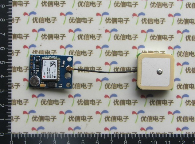 Freeshipping Ublox NEO-6M GPS Module with EEPROM for MWC/AeroQuad with Antenna