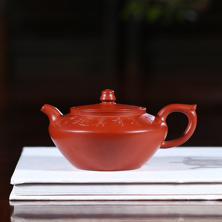 Yixing Dark red Enameled Pottery Teapot Full Manual Raw Ore Bright Red A Jade Jacket Famous Fan Zi Hong Kung Fu Tea Have Teapot