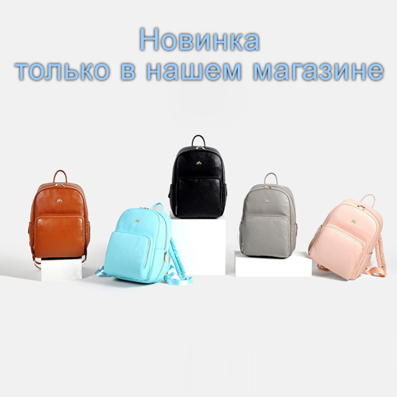 2018 new Mummy bag backpack shoulder bag multi-functional lightweight fashion