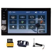 SD System Stereo GPS Car DVD Player Head Unit 6.2″ Receiver In Dash Navi 3D Autoradio Radio Electronics MP4 iPod FM