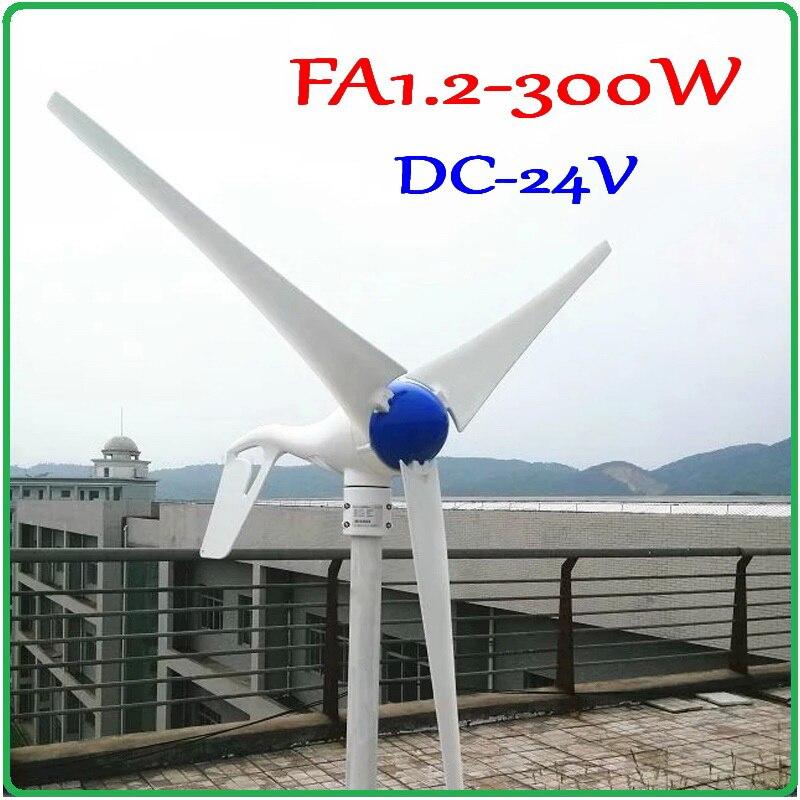 300W wind generator / wind turbine / windmill CE GL UL Approved 3 blades 300W wind turbine generator 24V or 12V DC output