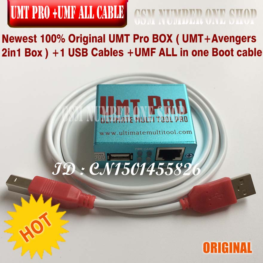 2in1 UMT USB cable
