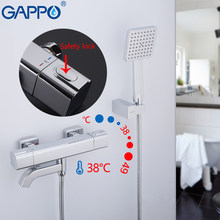 GAPPO Bathtub Faucet thermostatic shower faucet mixer bathtub faucet waterfall thermostat tap mitigeur thermostatique baignoire(China)