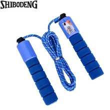 Jump Ropes With Counter Sports Fitness Crossfit Adjustable Fast Speed Counting Skip Rope Skipping Wire Calories Blue Color
