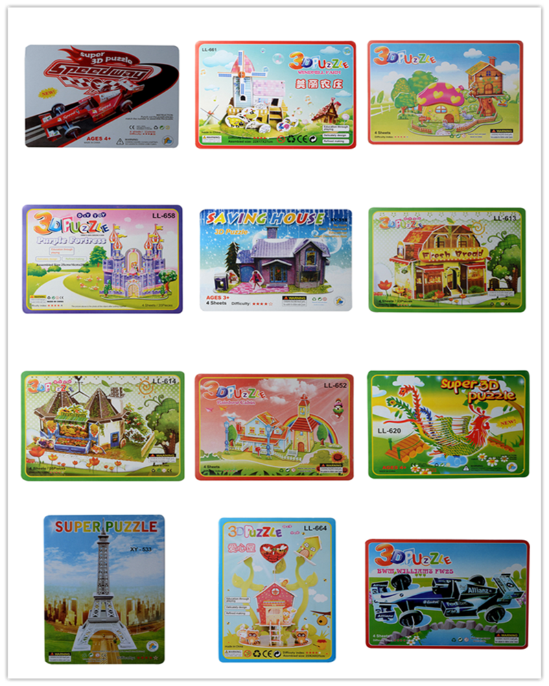 3D головоломки игрушка интересная детские, для малышей Обучающие пазлы игрушка в подарок 3D Пазлы игрушки для детей развивающие игрушки