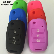 Car Silicone styling Flip Folding Key for KIA rio Sportage 2015 ceed Sorento cerato K2 K3 K4 K5 key set jacket Cover case remote