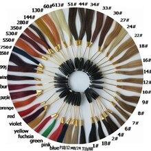 Гармонии 46 цвета серебряный цвет волос функция управления цветовым кольцом для салонов красоты и наращивания на заколках, 7 компл./лот
