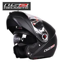 Cascos de la motocicleta ls2 ff370 última versión tiene bolsa de 100% genuino flip moda moto torc casco mejor que beon hic