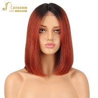 Joedir волосы прямые парики для черный Для женщин короткие натуральные волосы Синтетические волосы на кружеве парики Реми Ombre Боб часть шнурка