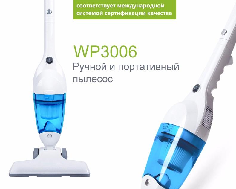 3006vacuum cleaner 01