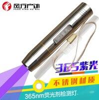 Inoxidable AA batería 365 nm uv Violet linterna antorcha mini portátil para comprobar fluorescer jade