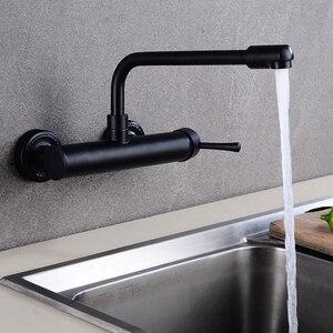 Image 3 - صنبور مطبخ أسود يُعلق على الحائط خلاط حوض الحمام حنفية حوض أسود للحائط خلاط حنفية الحمام MJ099B