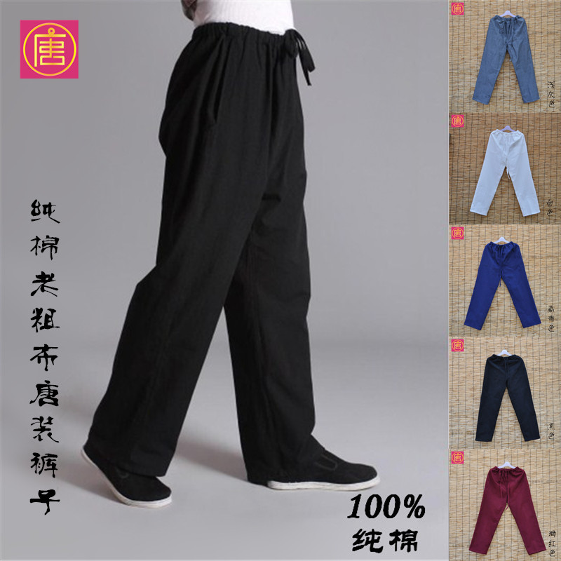 100% Cotton Bruce Lee Kung Fu Tai Chi Pants Wushu Martial Arts Wing Chun Clothing Training Trousers Jeet Kune Do Pant