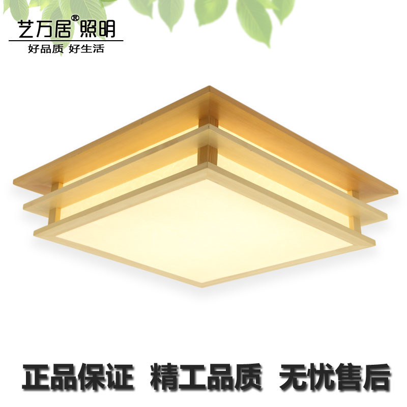 Japanese style Delicate Crafts Wooden Frame tatami led ceiling ...