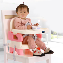Toddler Feeding Eating High Chair