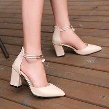 Прямая поставка, модельные туфли на высоком каблуке, свадебные туфли-лодочки, Tenis FemininoPointed, туфли-лодочки с острым носком, летние женские туфли с жемчугом
