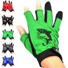 3 перчатки для рыбалки из хлопка, высокое качество, противоскользящие перчатки для рыбалки, спортивные противоскользящие перчатки, перчатки для рыбалки
