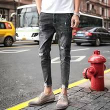 227d78c6a2b Fall beggars pants men's holes jeans men's nine-minute pants slim toe pants  students Korean
