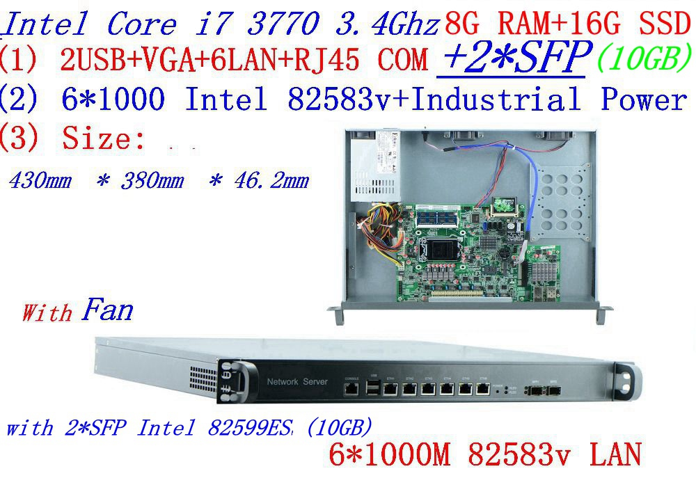 8G RAM 16G SSD InteL I7 3770 3.4G 1U Firewall Server With 2* 10Gb SFP With 6* 82583v Gigabit Lan Support ROS RouterOS Etc