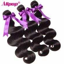 ALIPOP Peruvian Body Wave Hair Bundles Human Hair Bundles 1PC Hair Extensions 10″-28″ Non-Remy Weave No Tangle No Shedding