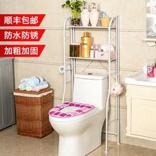 Отверстие, рытье туалет полка ванной стиральная машина-автомат полки