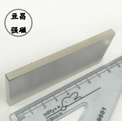 magnet 80mmx40mmx5 block  Rare Earth NdFeB Magnet 80x40x5mm Neo Neodymium   Magnets Craft Model Sheet 80*40*5 1pc/lot arrival 8pc 50 25 12 5mm craft model powerful strong rare earth ndfeb magnet neo neodymium n50 magnets 50 x 25 12 5 mm