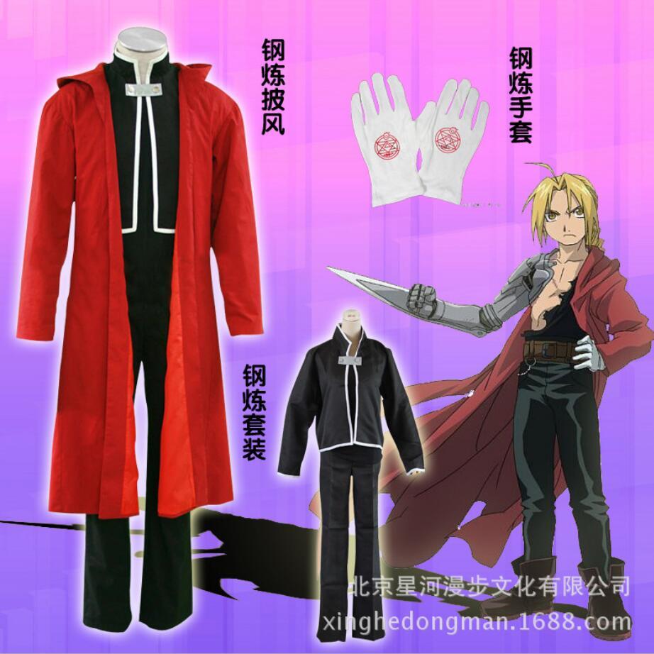 Anime Fullmetal Alchemist Cosplay Costume Edward Elric Red Cloak Extri Jam Tangan Pria X3013e Hitam Cos Halloween Kostum Penuh Set Top Celana