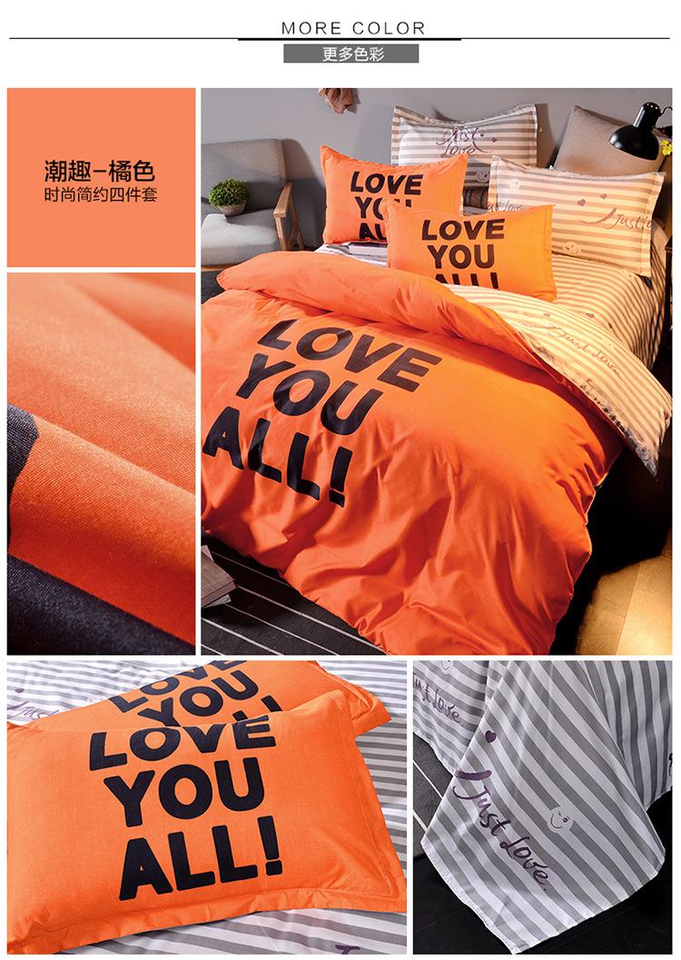 """Lihtsad """"Love You All"""" kirjaga voodipesukomplektid"""