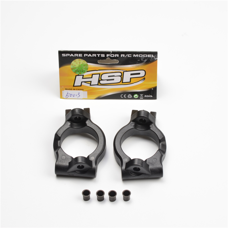 HSP RACING RC CAR SPARE PARTS 50013 50014 STEERING MOUNT AND 50059 REAR HUB CARRIER FOR 1/5 BUGGY 94051 TRUCK 94050