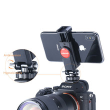 Ulanzi ST-06 Phone Holder Tripod Mount Camera Hot Shoe Phone Clip With Cold Shoe Monitor Universal for DSLR Camera Accessories ulanzi st 02s 65mm to 95mm tripod phone mount with cold shoe 1 4 screw phone mount stand clipper for iphone x 8 7 plus samsung