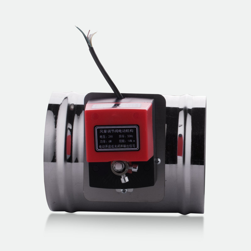 SUS 201 Air damper valve HVAC electric air duct value motorized air damper pipe valve 100