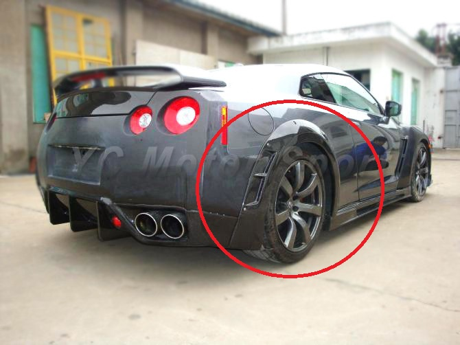 Car Accessories Carbon Fiber WA Style Rear Fender Flare Fit For 2008 2013 R35  GTR