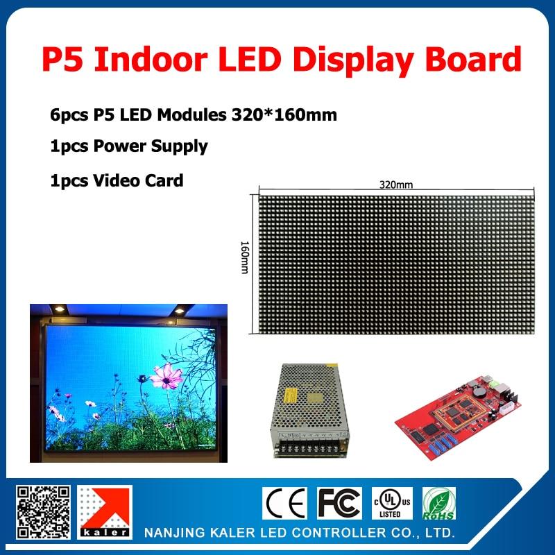 480*640 мм светодиодный дисплей Крытый видео светодиодная вывеска DIY комплекты 6 шт. P5 светодиодные модули + 1 шт. видеокарта + 1 источника питания