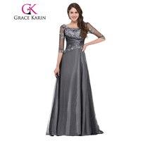 Grace Karin Evening Dress Long 2016 Women Half Sleeve V Back Satin Tulle Prom Gowns Vestidos