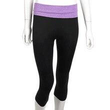 HWHot Women's High Waist Running Tights YOGA Pants Sports Leggings Slim new arrival